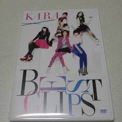 KARA BEST CLIPS DVD/正規品/2枚組