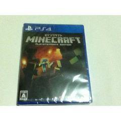 ● マインクラフト PS4エディション 新品 ●送料無料