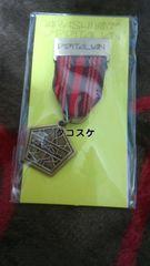 2014THE DIGITALIAN限定メダルブローチ 赤
