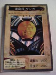 1998BANDAI版遊戯王[44/雷魔神サンガ]即決