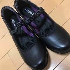 新品◆クッション柔らかエアーソールパンプス22.5 23.0ブラック