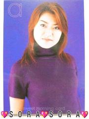 【石黒彩】トレーディング.コレクションカード.トレカ