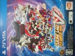 ヤマト参戦!PSVITA「スーパーロボット大戦V」