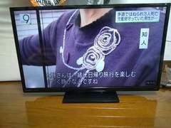 中古オリオンorion液晶カラーテレビ32型32インチ32V