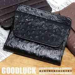 新品 コンパクトウォレット オースト型押し 革 財布 コインケース カードケース 黒