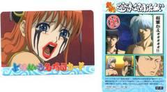 銀魂'くりあ壱★トレカ よりぬき名場面カード C1-31(神楽)
