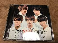 SexyZone 5th Anniversary Best ベスト セクシーゾーン