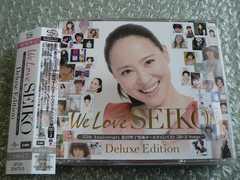松田聖子/We Love SEIKO Deluxe…50+2 Songs(3CD)全52曲ベスト