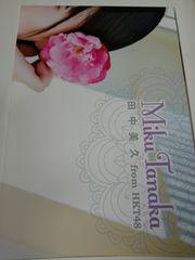 326 HKT48 田中美久 両面BIGポスター