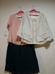 ★新品タグ30号★Private label★スーツ2点セット