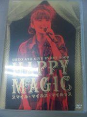 "UETO AYA LIVE EVENT 2009""HAPPY MAGIC""スマイル・マイルス・マイルッス"
