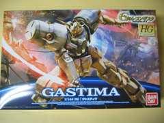 1/144 HG・G-15 ジャスティマ Gのレコンギスタ