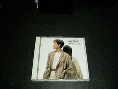 CD「藤井宏一/MY GIRL」マイガール 93年盤
