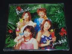 メロン記念日/夏の夜はデインジャー [Maxi]