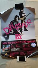 B'z×Tower Record  抽選ポスター DINOSAUR