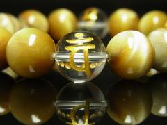 開運天然石数珠 金彫梵字 本水晶 ゴールデンタイガーアイ ブレスレット