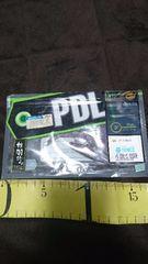 PDL  シャッドシェイプワーム3 ECO