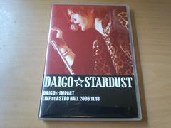 DAIGO☆STARDUST DVD「DAIGO☆IMPACT」ダイゴBREAKERZ●