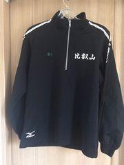 比叡山中学校のジャージジャケット