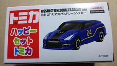 トミカ 日産GT-R マクドナルドレーシングカー ハッピーセットトミカ 未開封品