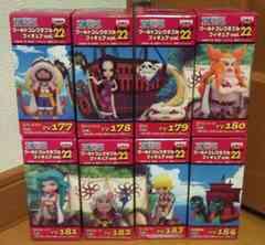 ワンピース ワールドコレクタブルフィギュア vol.22 全8種セット