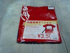 【新品】(広島カープ)応援落書きTシャツ M