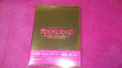 中川翔子☆1stコンサート〜貪欲☆まつり〜☆初回DVD☆フォトブック付き