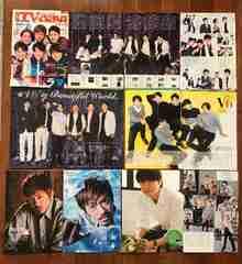 V6☆雑誌切り抜き24枚(37ページ)森田剛さん多め