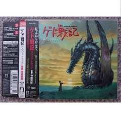 KF ゲド戦記 サウンドトラック