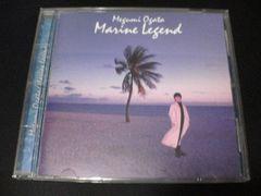 緒方恵美CD MARINE LEGEND 廃盤