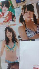 川栄李奈『元AKB48・ドラマで活躍』写真8枚セット