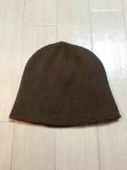 ニット帽!茶色!シンプル!フリーサイズ!1度着用のみの美品