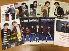 三代目 J Soul Brothers 切り抜き52枚 登坂広臣 岩田剛典