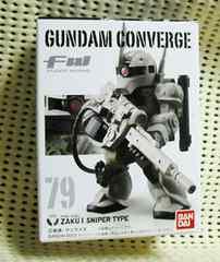 ガンダムコンバージ GUNDAM CONVERGE 79 ザク スナイパータイプ 新品 即決