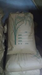 コシヒカリ新米29年度美味しいお米30キロ玄米 埼玉県 産地直送