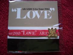 嵐 リボンブレス 2013 LOVE 赤 大野櫻井相葉二宮松本 新品