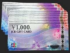 ◆即日発送◆39000円 JCBギフト券カード新柄★各種支払相談可