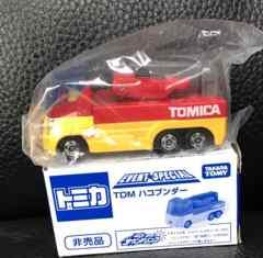 トミカ 非売品 TDM ハコブンダー 新品