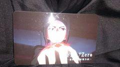 Fate/Zero-第四次聖杯戦争展-ウェイバー・ベルベッドマスターカード