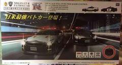 非売品! 日産 GT-R パトカー ラジコン 日本バージョン