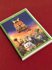 【即決】ディズニー「トイ・ストーリー 謎の恐竜ワールド」