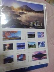世界遺産霊峰富士フレーム切手