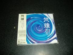CD「梵鐘/輪王寺 建長寺 薬師寺 浅草寺 常福寺 中禅寺 他」
