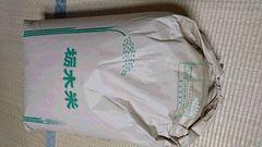 29年度 新米 玄米 30キロ こしひかり コシヒカリ 栃木県産