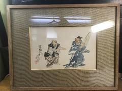 大津絵のような日本画。狂言の一幕かな?。高価でした。