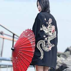龍と桜 刺繍 法被  レター発送
