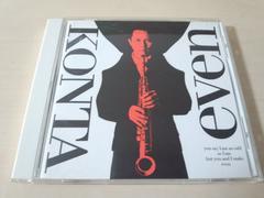KONTA CD「even」バービーボーイズ 廃盤●