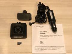 ケンウッド(KENWOOD)ドライブレコーダー KNA-DR350