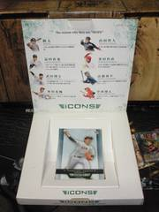BBM2013 ICONS-HOPE-カードセット 大谷翔平他