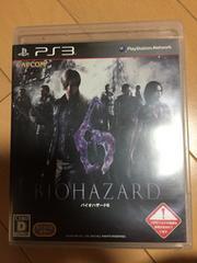 バイオハザード 6 PS3